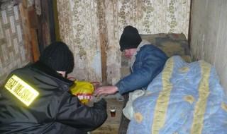 liczenie bezdomhych