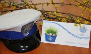 foto czapka policji