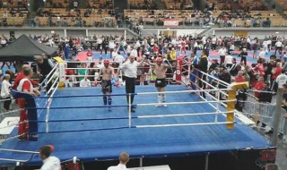 kcik boxing