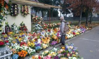 kwiaty na groby czolo