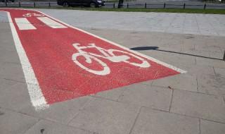 rowerowy pomysl
