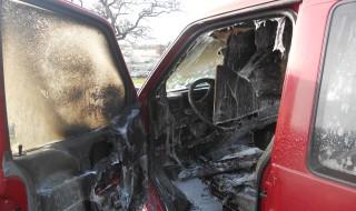 auto w ogniu