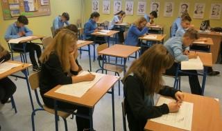 konarski egzamin