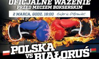 konkurs polska bialorus
