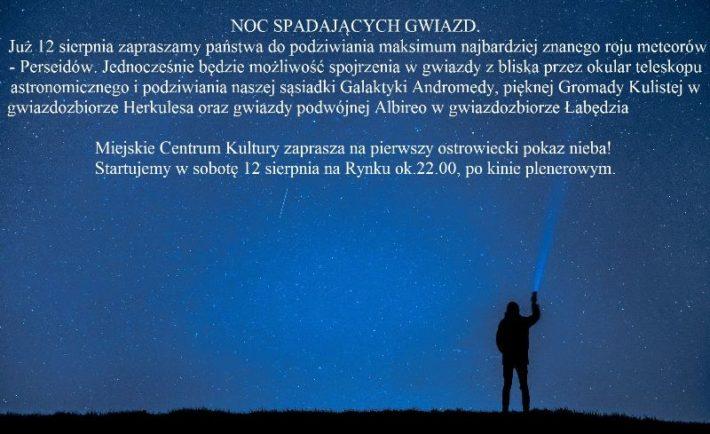 noc spadajacych gwiazd