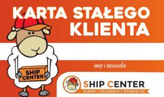 ship center karty2