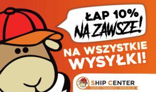 ship center karty3