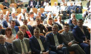 forum miedzynarowe