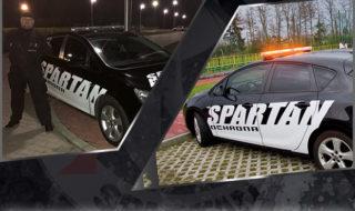 spartan2