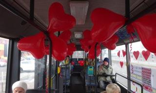 walentynkowy autobus