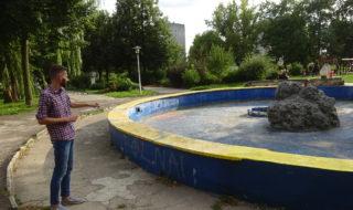 Aron i fontanna