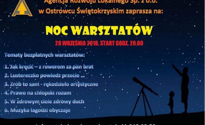 noc warsztatów plakat