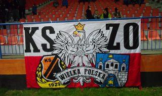 kszoloysicv3