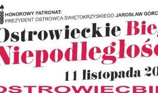 Ostrowieckie_Biegi_Niepodleglosci_2019_logo