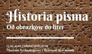Historia pisma.png