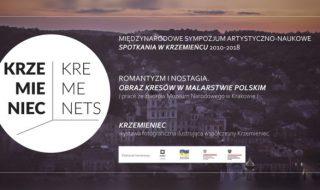 BWA-Ostrowiec-finisaż-Internet-663x348