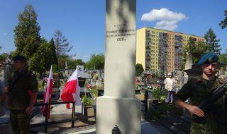 rocznica bitwy warszawskiejj