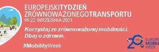 2021 EMW Signature PL